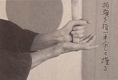 手の内 Теноучи (работа кистей)