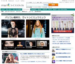 MSN Collection Channel