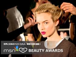 MSN Beauty Awards 2015