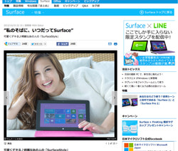 Surface Campaign