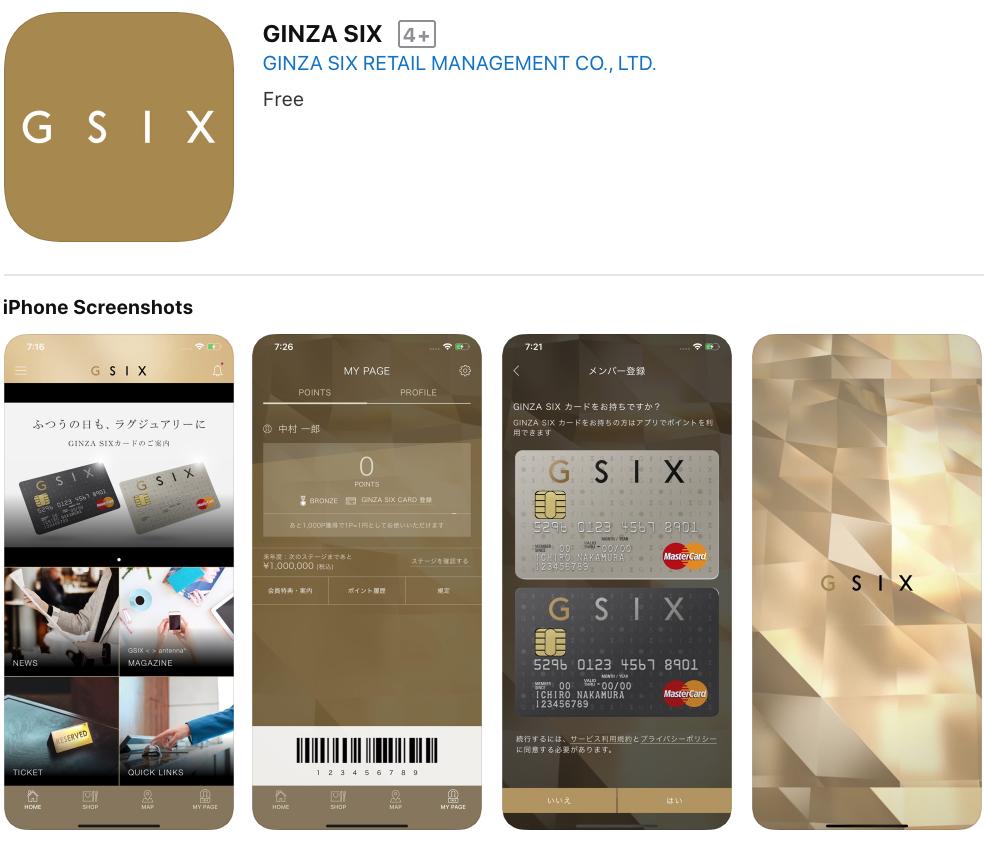 Ginza Six App