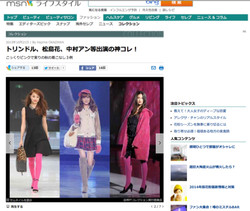 Kobe Collection