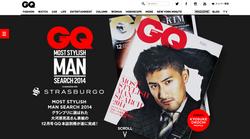 GQ MOST STYLISH MAN SEARCH 2014