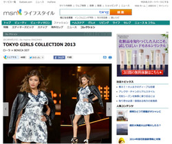 Tokyo Girls Collection 2013