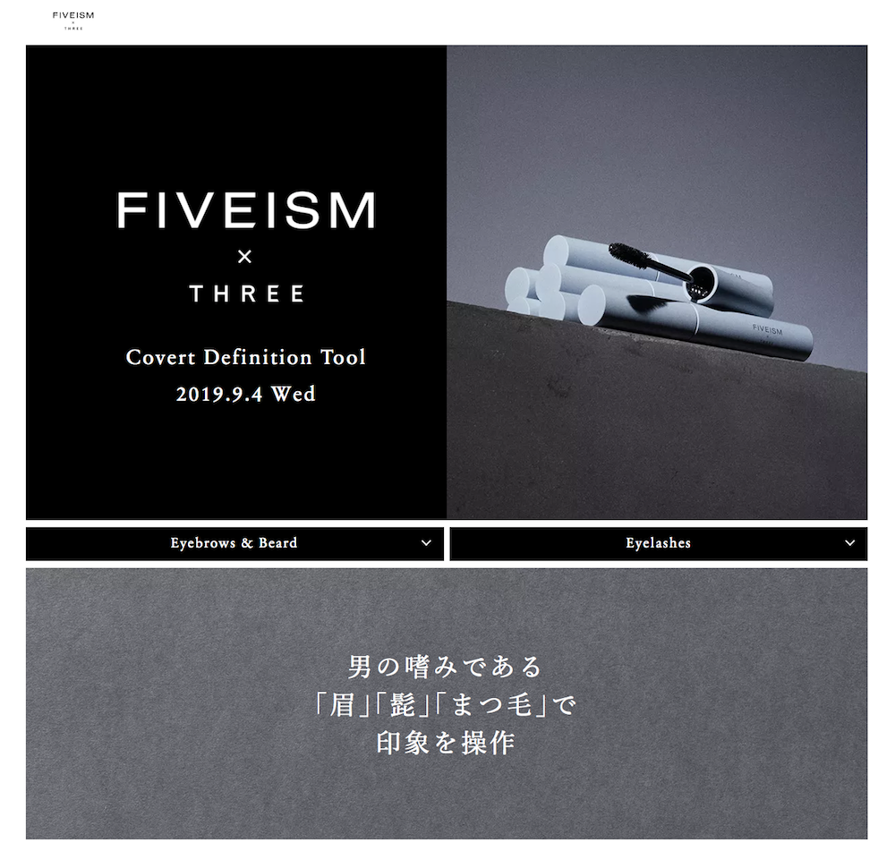 FIVEISM x THREE LP