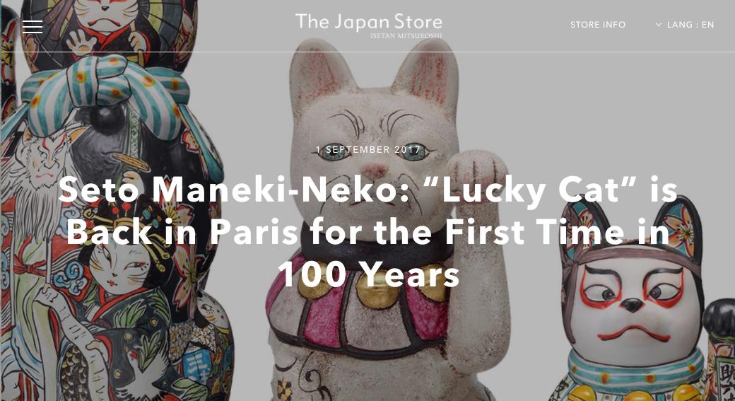 Seto Maneki-Neko:Lucky Cat is back