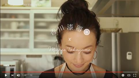 KAGAWA x MIYAKO TAKAYAMA
