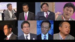 English Test with 8 Japanese CEOs