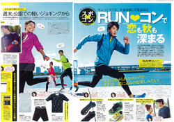 Gainer4Sports