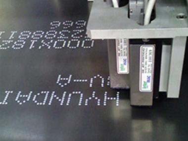 Hyundai steel marking.png