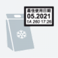 frozenpackaging120-120px.png