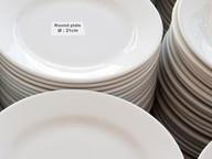 barcode_label_ceramics_388.jpg