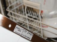 print-rating-plate-home-applicances.jpg