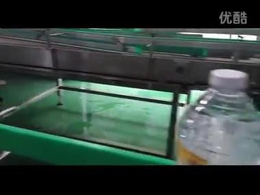 Sojet Inkjet Printer Elfin II