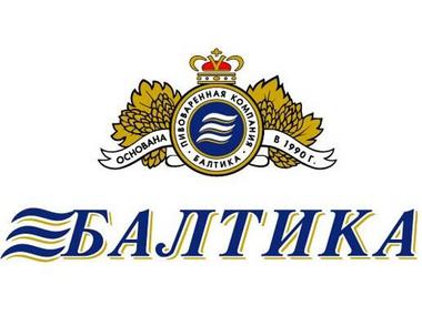 baltika_logo-500x500.png