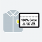 care-labels120-120px.png