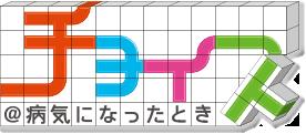 姿勢について 4/16(土)午後8:00~Eテレ