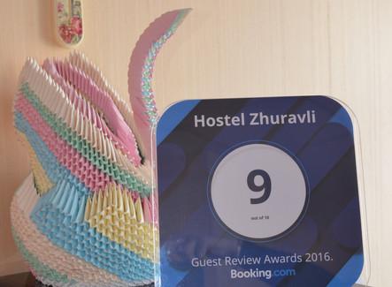 """Отель """"Журавли"""" получил высокую оценку системы booking.com"""