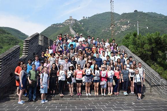 2015 China Tour