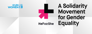 UN Women - He For She - Campaign for Gender Equality.png