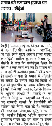 Volunteer Workshop(22nd Dec-17) Bhaskar