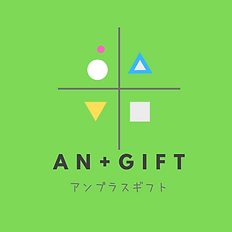 アンプラスギフト_ロゴ.png