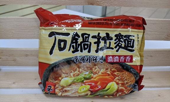 Nongshim - Korean Clay Pot Noodles