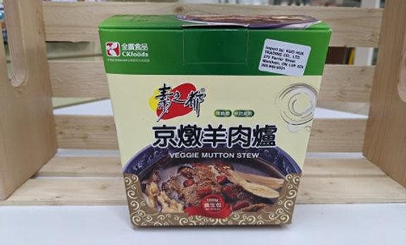 Vegan Mutton Stew