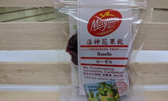 Meiyuan Dried Roselle