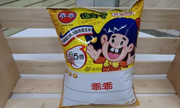 Kuai Kuai Corn Snack - Salty