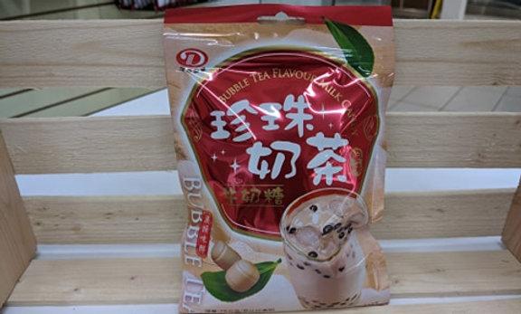 LD Bubble Tea Candy