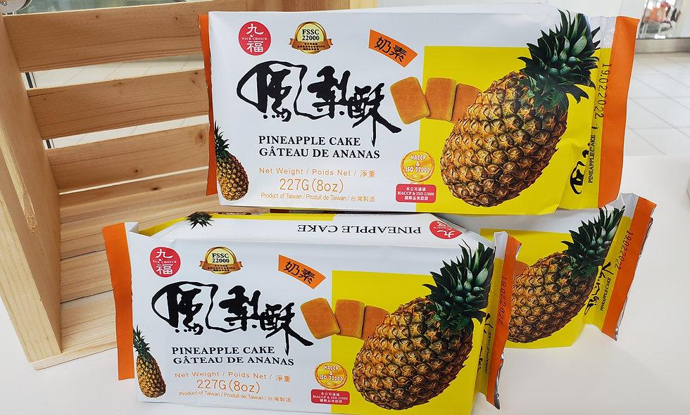 Hurng Fur Pineapple