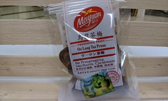 Meiyuan Dried Oolong Tea Prune
