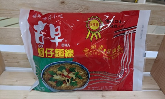 Oyster Noodle Soup