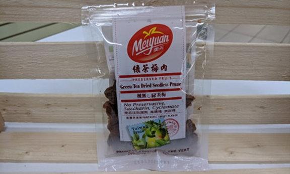 Meiyuan Green Tea Seedless Prune