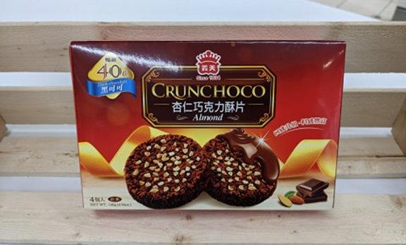 I Mei Crunch Almond Choco - Black Chocolate