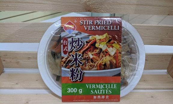 Stir Fried Vermicelli Meal