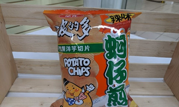 Hwa Yuan Chips - Oyster Spicy