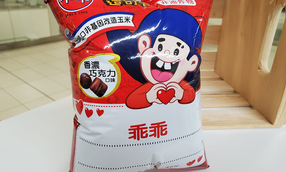 Kuai Kuai Corn Snack - Chocolate