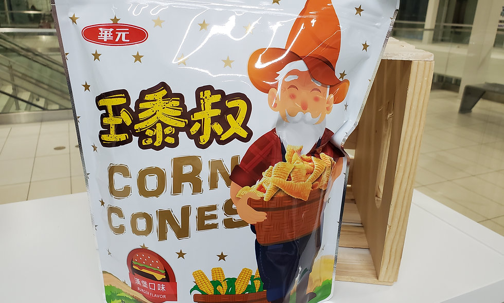 Hwa Yuan Corn Chips - Hamburger Flavor