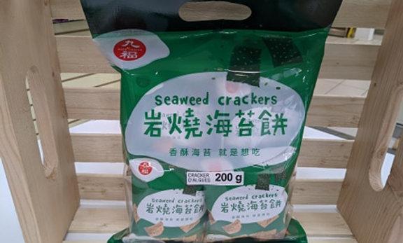 Hurng Fur Seaweed Crackers