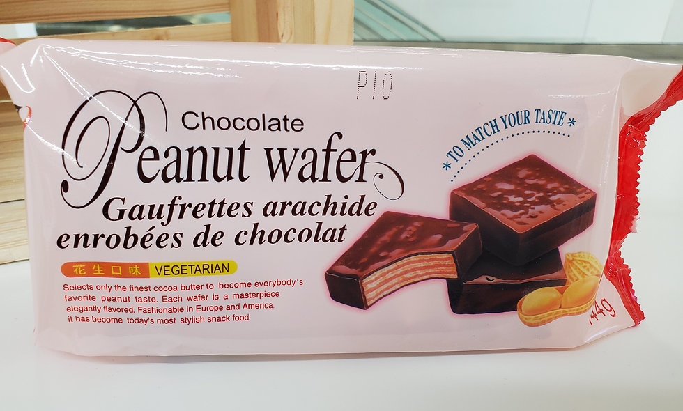 Hunya Peanut Chocolate Wafer
