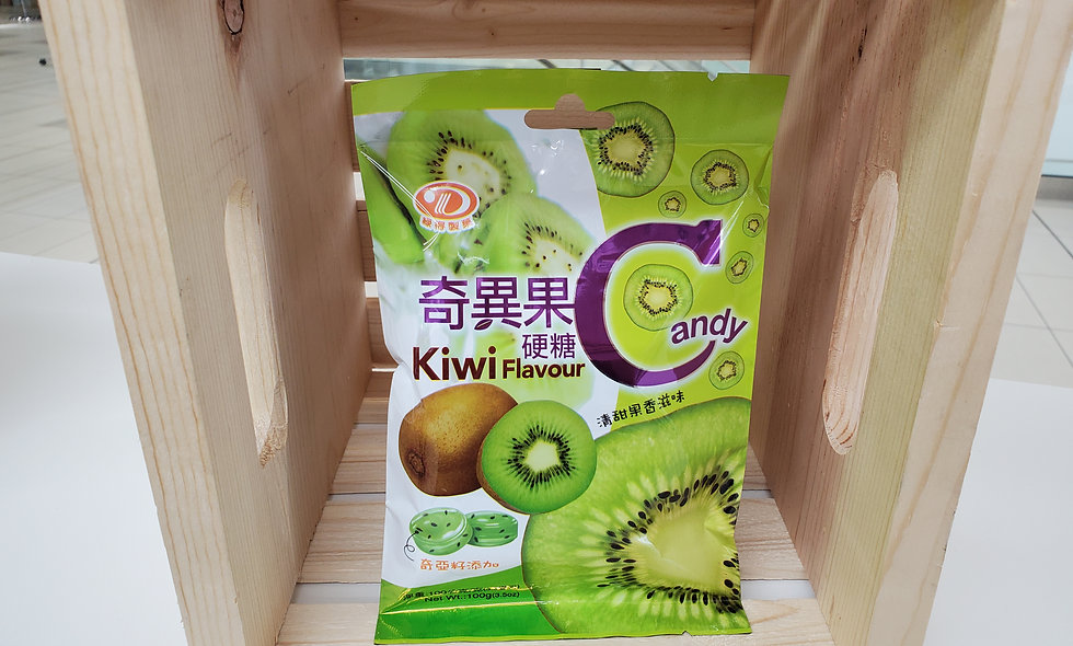 LD Kiwi Flavored Candy
