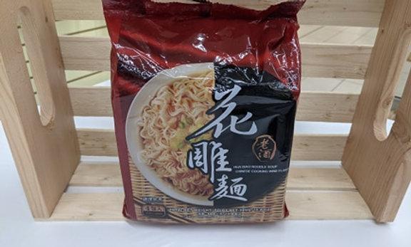 Wu Mu - Hua Diao Noodle Soup Pack