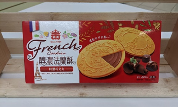 I Mei French Cookies - Chocolate