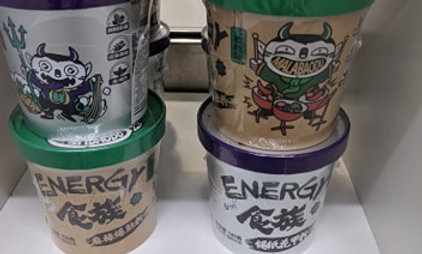 Energy Noodle Cups