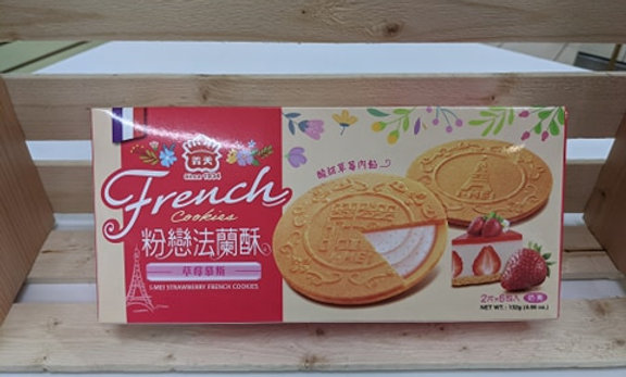 I Mei French Cookies - Strawberry