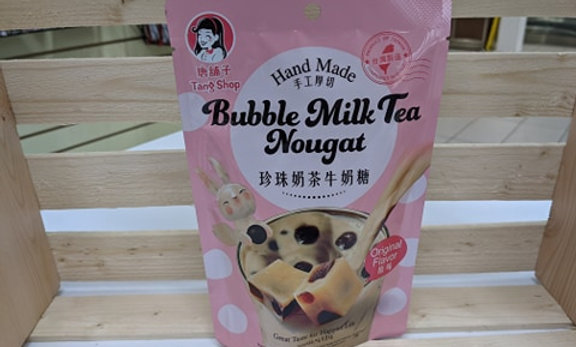 Bubble Milk Tea Nougat
