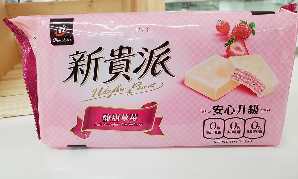 Hunya Strawberry White Chocolate Wafer