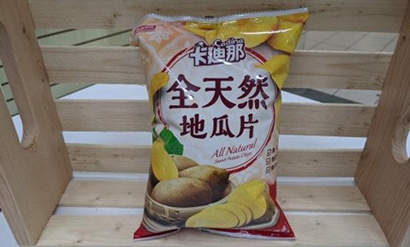Cadina Sweet Potato Chips